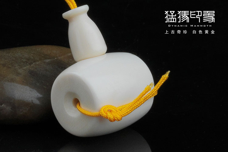 0m桶珠三通+佛塔配件 (活动款)