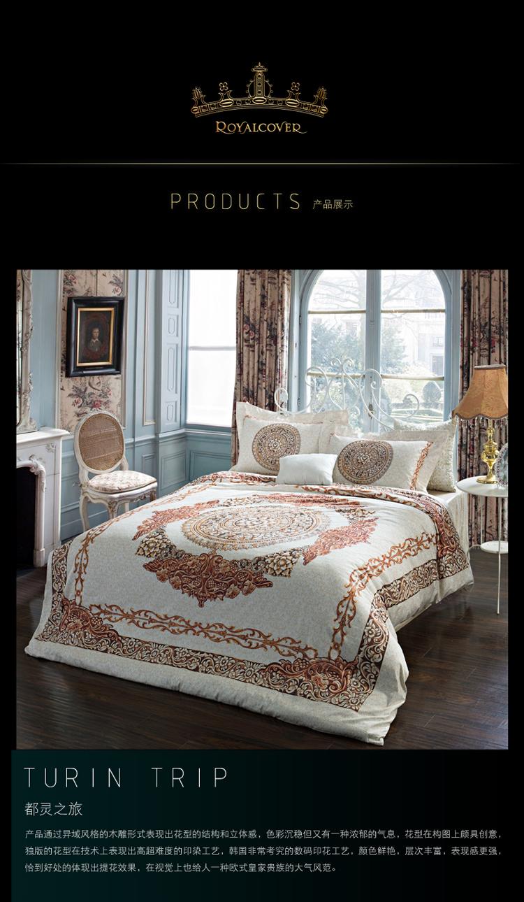 欧式床品图片大全图片