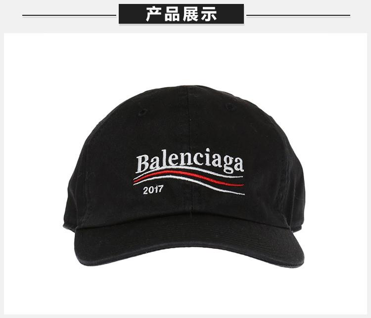 【包税】balenciaga 巴黎世家 【17年秋冬】男士字母logo印花时尚潮款图片