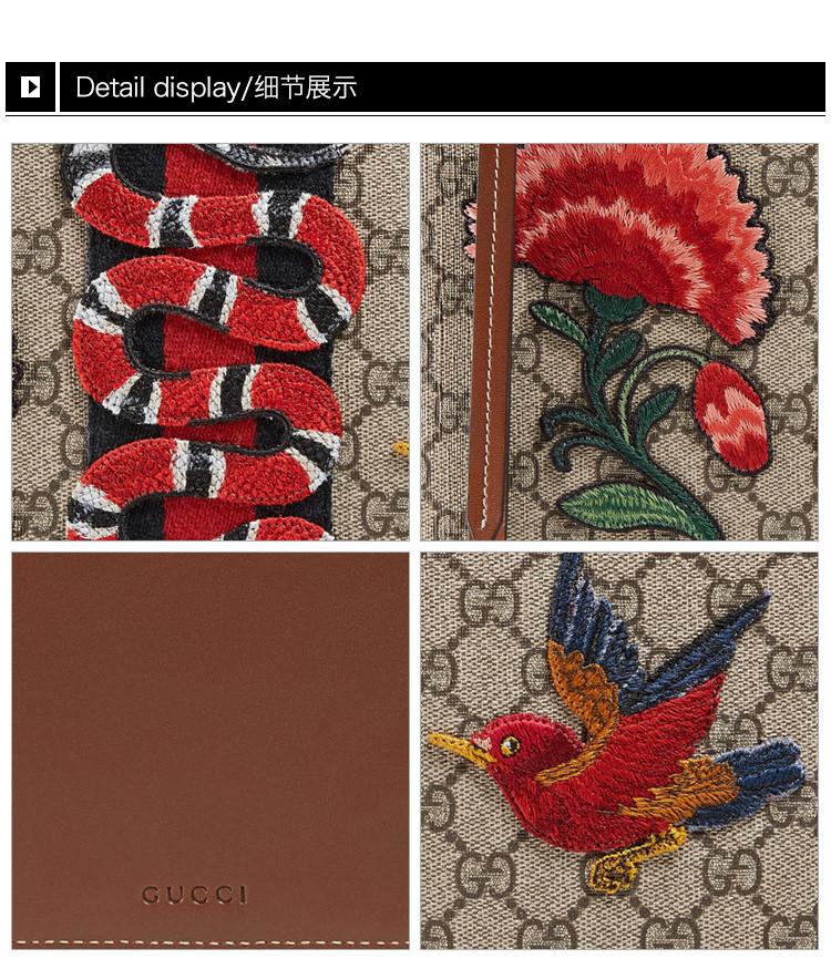 gucci 古驰 女士米色配乌木色双g图案饰刺绣花朵蜂鸟蛇贴花手拿包