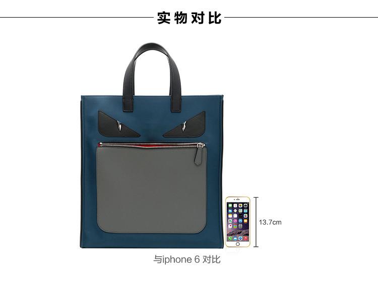 包装 包装设计 购物纸袋 纸袋 750_573