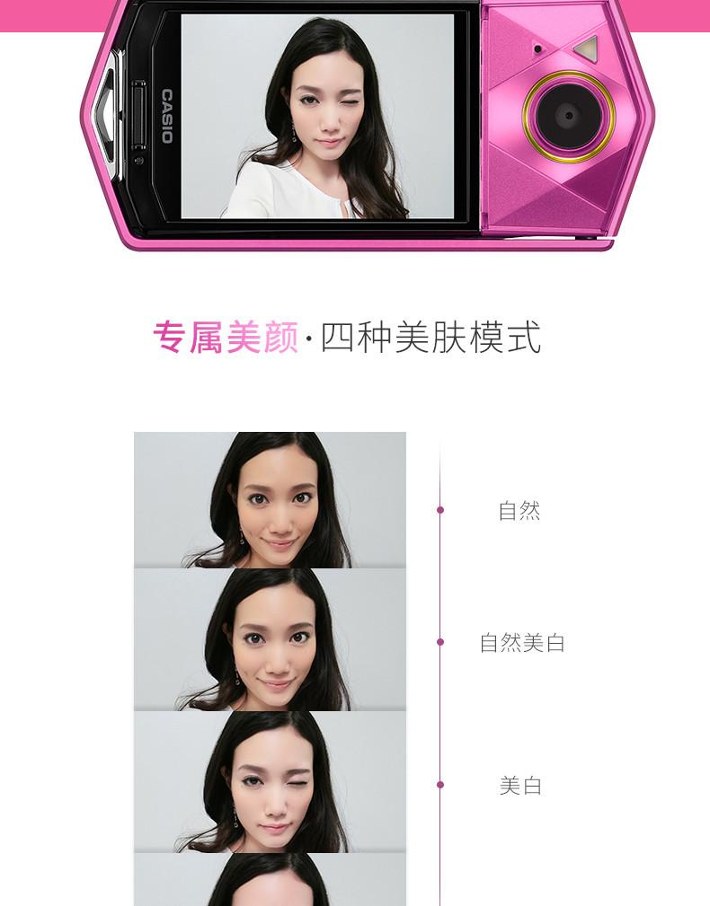 卡西欧tr700自拍神器美颜数码相机相机 现货 送原厂包,16g, 贴膜,贴纸