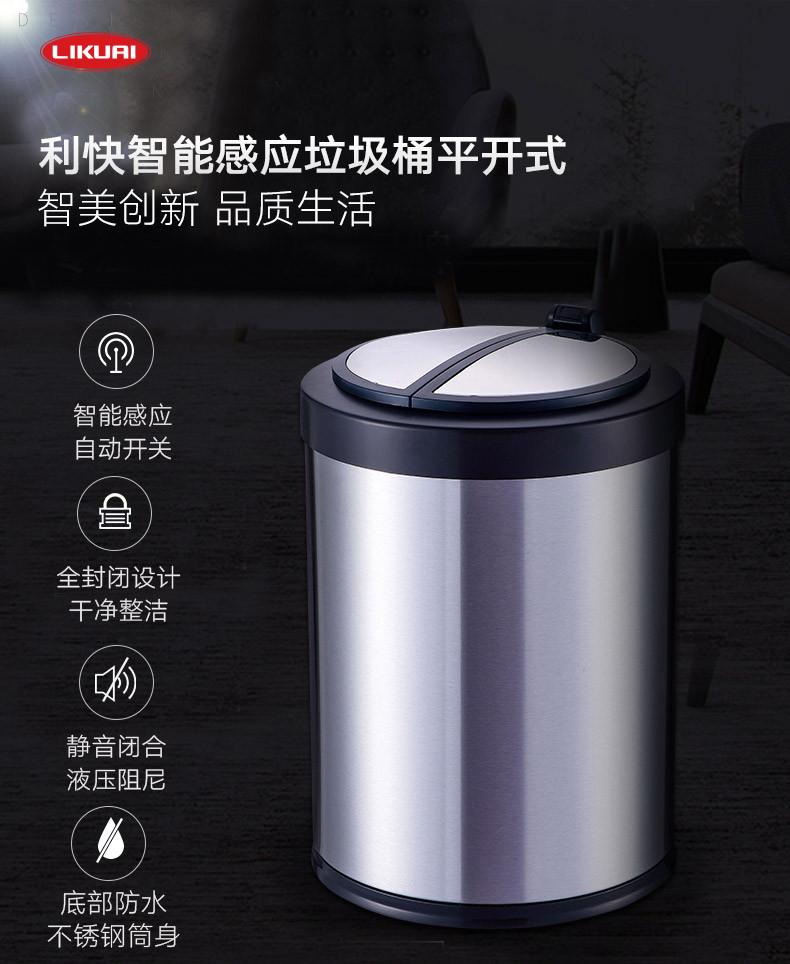 全家桶设计_厨余垃圾处理器设计_垃圾桶设计