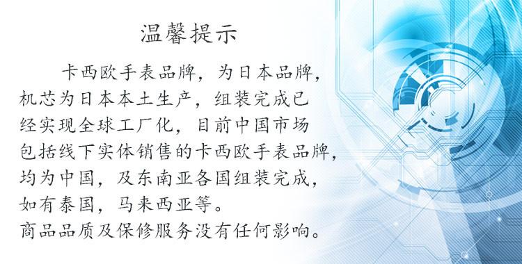 CASIO/卡西欧G-SHOCK系列小泥王太阳能电波男士运动手表GWG-1000-1A