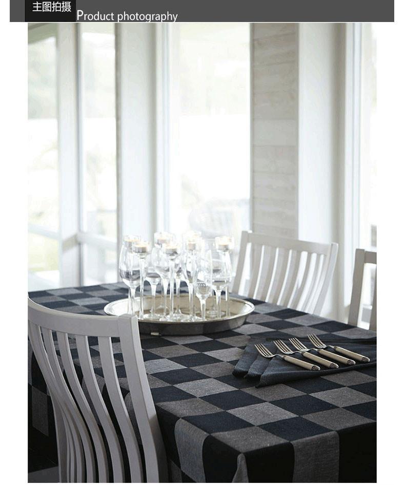 瑞典ekelund爱蔻莱 黑白色格子棋盘桌布