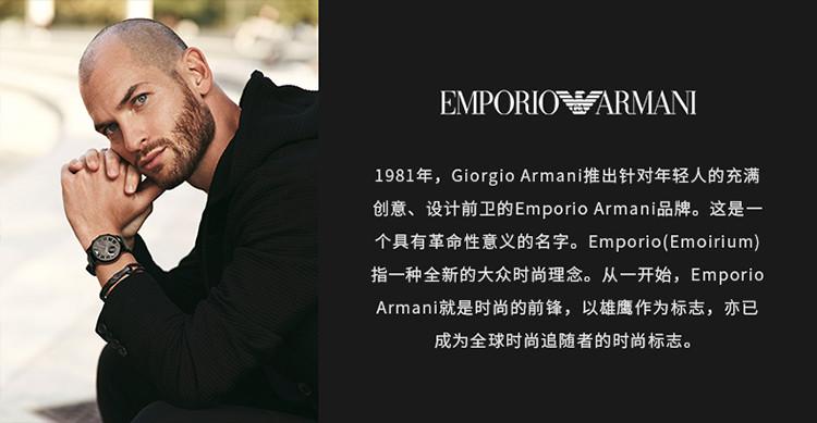 Emporio Armani/安普里奥阿玛尼 阿玛尼手表男士Watch经典爆款石英腕表 AR1611