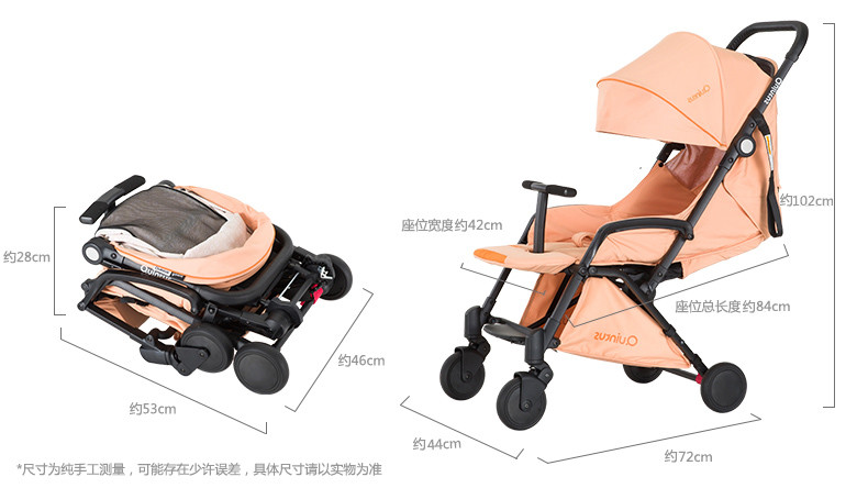 室内装仹olz,y��9�_德国quintus昆塔斯多功能婴儿推车轻便折叠童车避震可登机伞车goolz 3