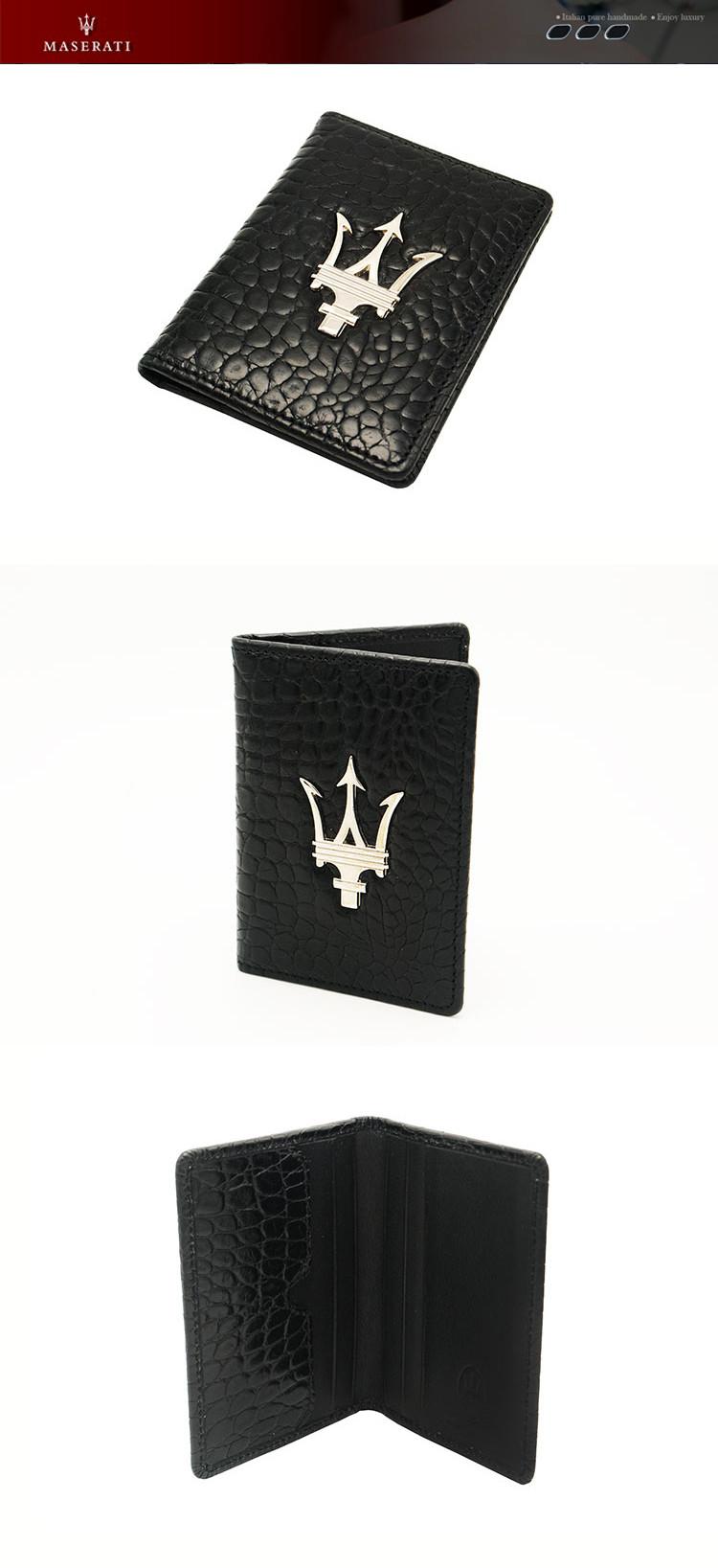 maserati玛莎拉蒂 意大利原产鳄鱼压纹大logo头层牛皮卡片夹