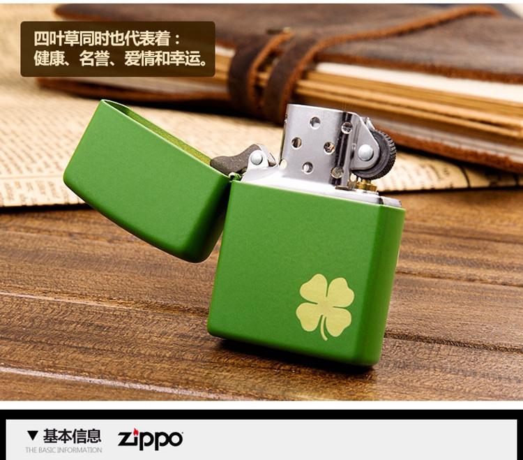 美国zippo打火机 绿色哑漆 幸运四叶草21032图片