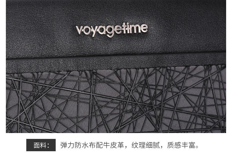 voyagetime/微缇 慢调系列  头层牛皮男士手拿包VA0013