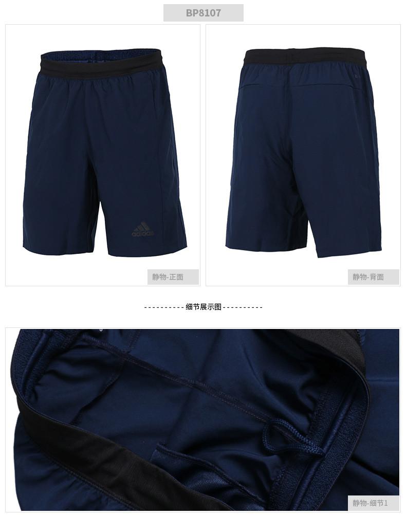 adidas阿迪达斯男裤 18秋季运动休闲舒适透气短裤五分裤 服装 bp8107