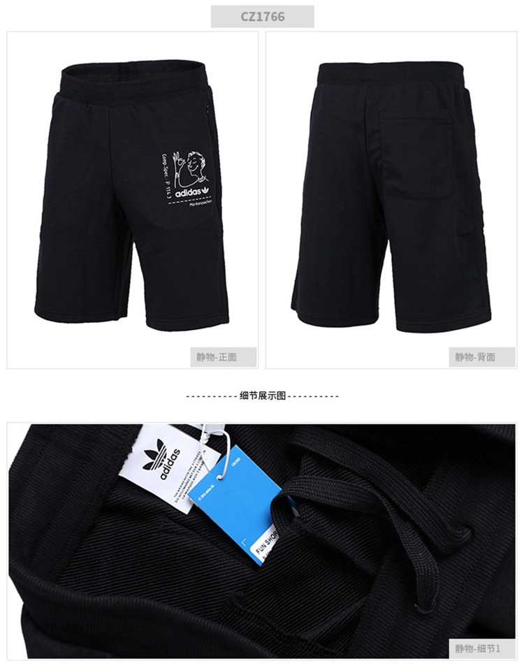 adidas阿迪达斯三叶草男裤 2018夏季新品运动裤透气大码针织休闲短裤