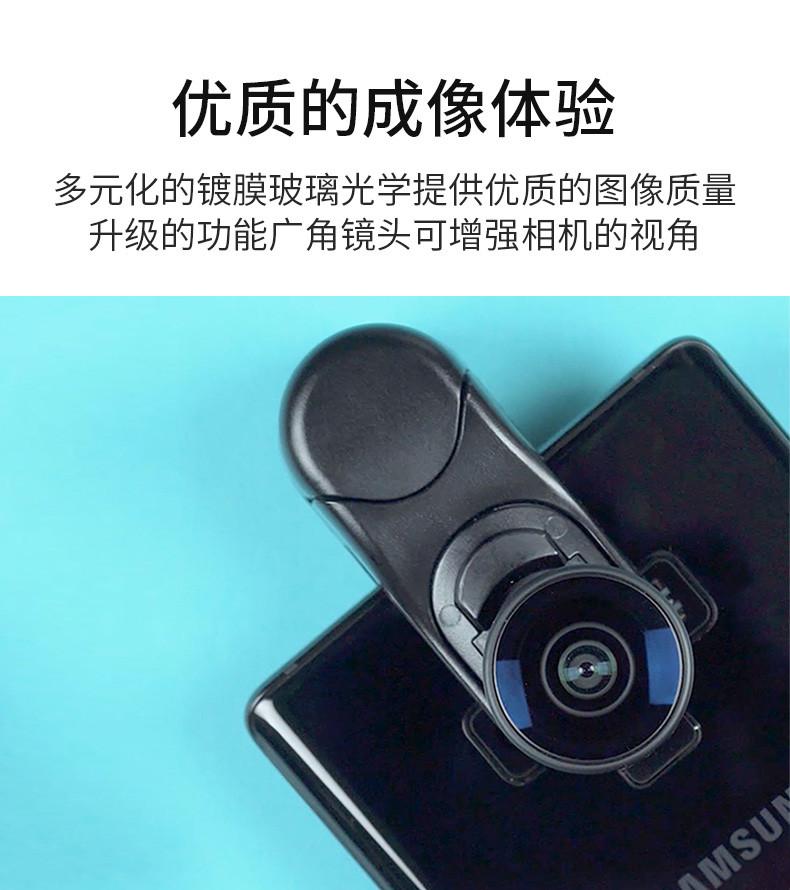 Olloclip镜头微距屏幕小米小米安卓华为广角手苹果4手机手机花屏触屏好的图片