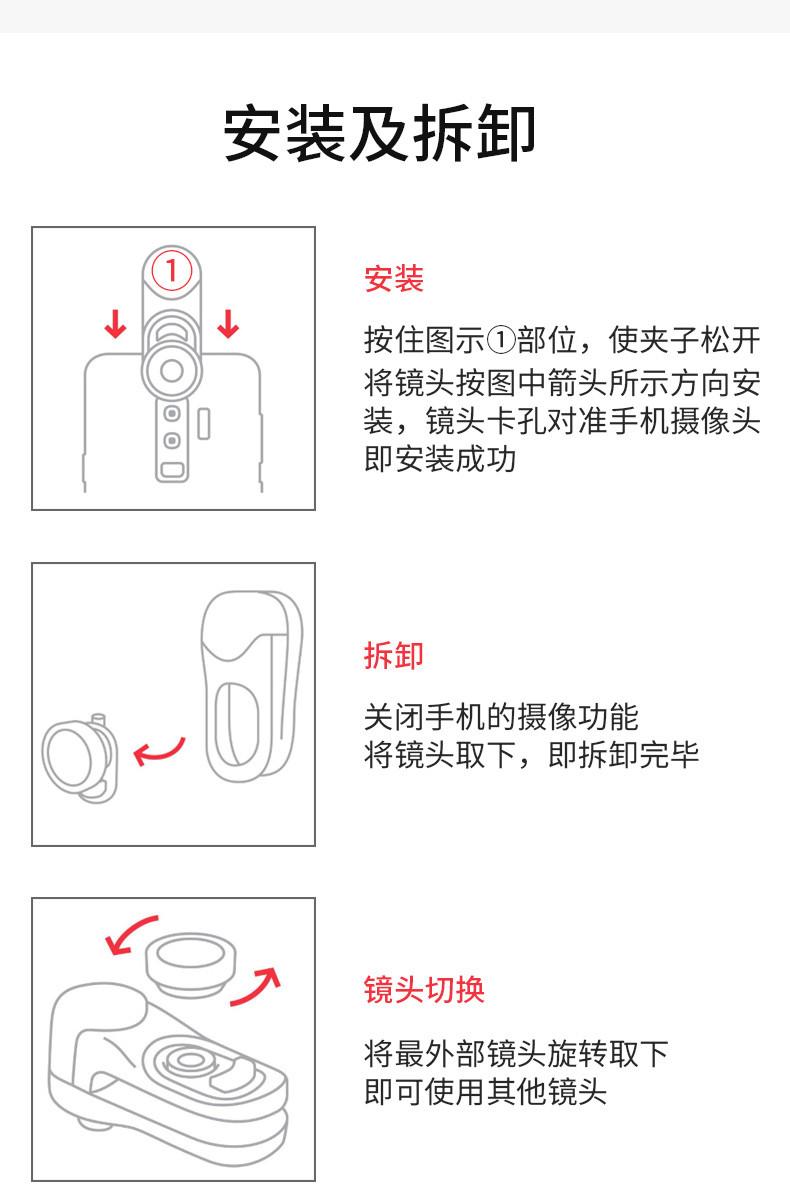 Olloclip镜头微距手机雷霆广角安卓华为小米手手机苹果上的小米账号图片