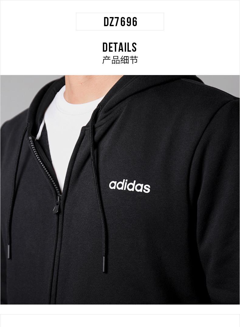 adidas阿迪达斯男装 19春夏新款运动服加绒保暖连帽休闲夹克外套