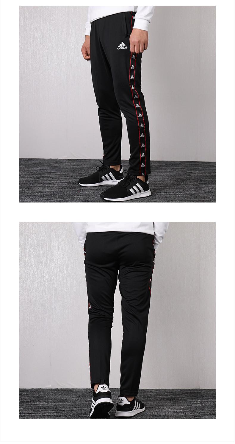 adidas阿迪达斯男裤 2019春季新款休闲运动裤串标直筒长裤dw9362