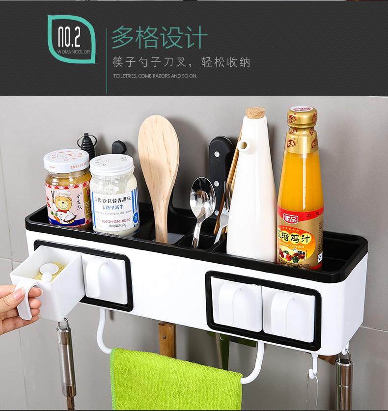 壁挂调味盒免打孔厨房置物架家用调味料收纳盒厨房用品免钉刀架子图片