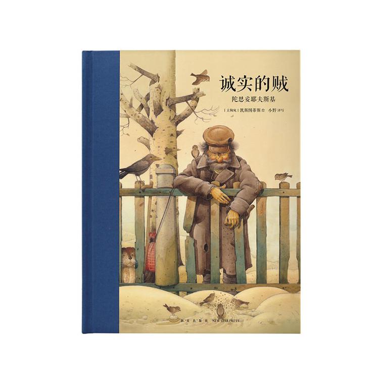 读小库(10-12岁)套装第-辑(儿童书绘本)