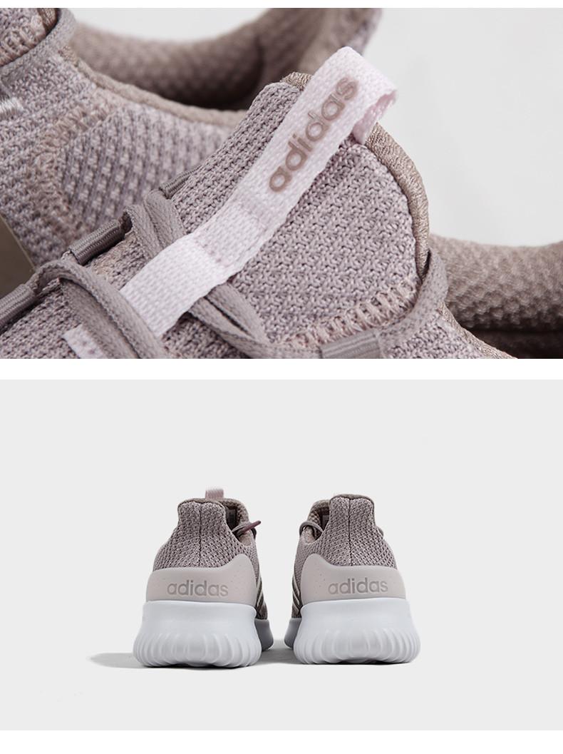 adidassc/阿迪达斯休闲 女子 2018cloudfoamultimate 春季 休闲鞋 db