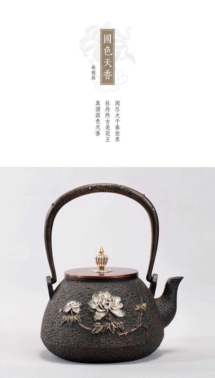 茶壶 壶 750_1317 竖版 竖屏图片