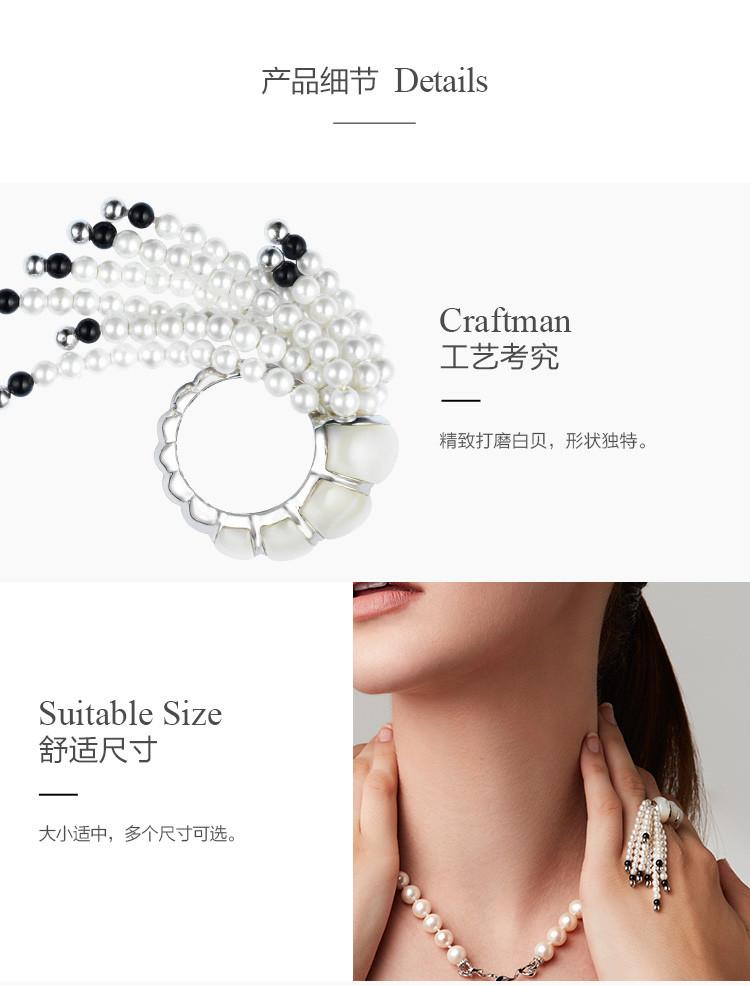 hefang jewelry/何方珠宝小美人鱼系列海螺戒指