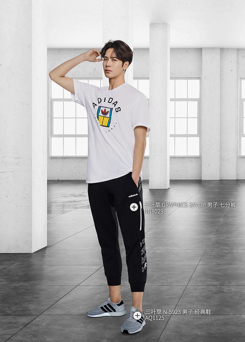 adidas originals/阿迪达斯三叶草 2018 男 王嘉尔同款 潮流透气运动图片