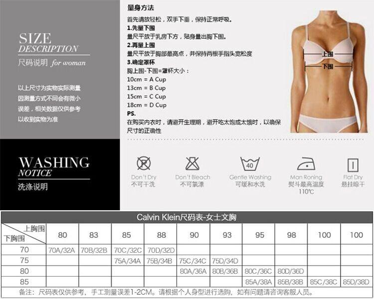 Calvin Klein/卡尔文·克莱因 CK 厚款 小花边有钢托女士内衣/文胸/胸罩 两件盒装