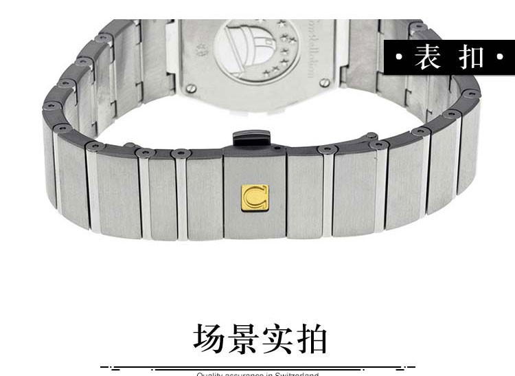 OMEGA/欧米茄 星座系列优雅休闲石英女表 分盘钢带 123.10.27.60.57.002