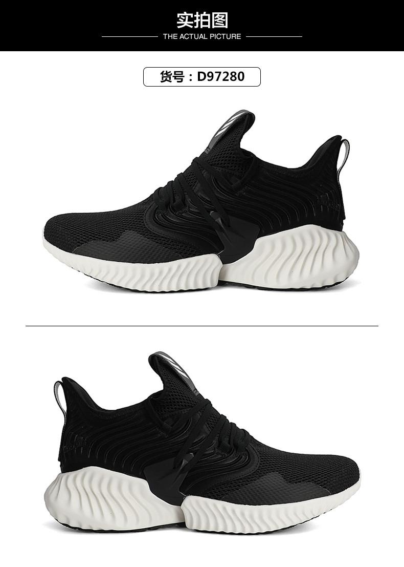 adidas/阿迪达斯男鞋alphabounce小椰子2018新款阿尔法运动跑步鞋d972