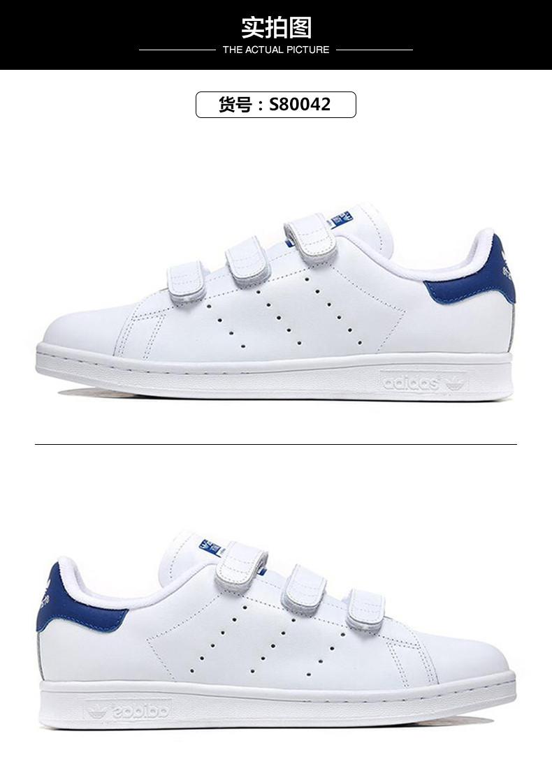 adidas/阿迪达斯三叶草男鞋女鞋2018秋新款史密斯运动鞋魔术贴板鞋图片