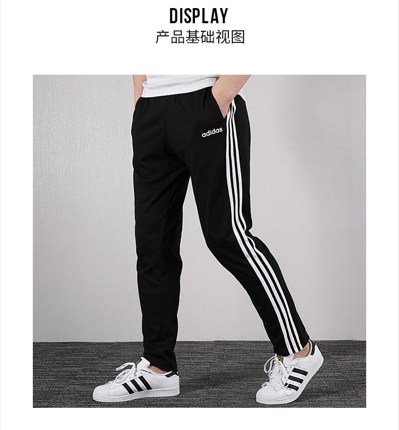 【adidas阿迪达斯 男士/运动裤】adidas/阿迪达斯新款