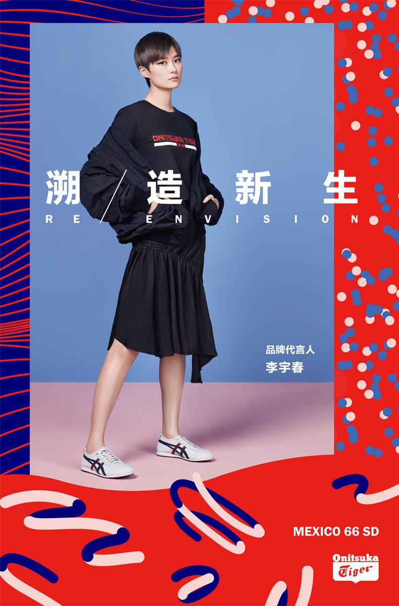 李宇春是个很有品味的女人!穿针织衫外套搭配牛仔裤,个性