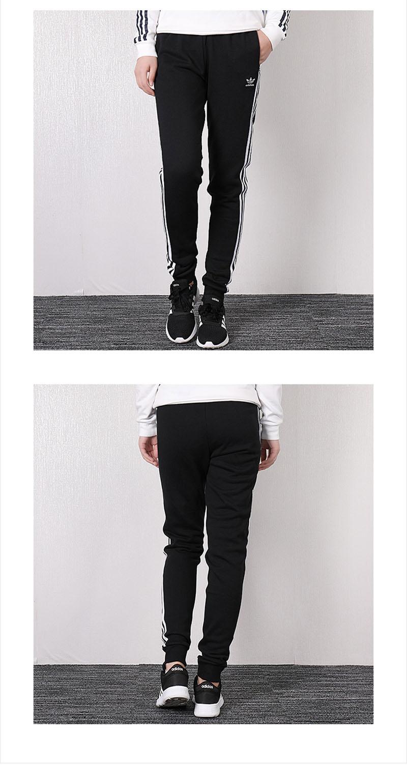 【adidas阿迪达斯 女士运动裤】adidas 阿迪达斯 裤