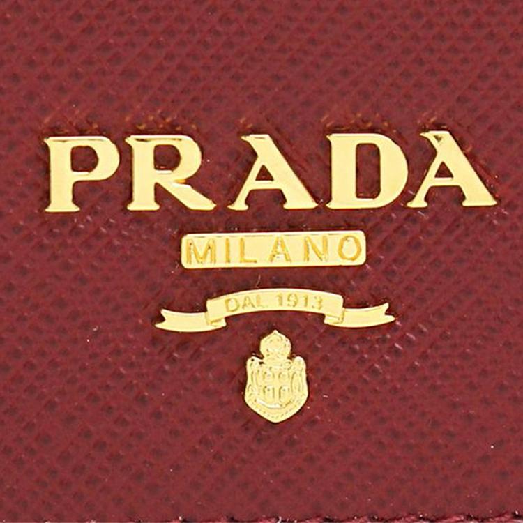 PRADA 普拉达 女士红色牛皮翻盖LOGO暗扣长款钱包 钱夹