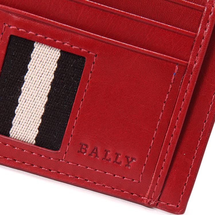 Bally是1851年由瑞士绅士Carl Bally创立于瑞士的高端皮具品牌,其品牌线涉及皮鞋、皮具及时装。Bally的设计风格精巧摩登,品质高尚。精致的质地与做工使实穿易搭配的Bally服装系列表露出隽永的经典风格。精品作风、典匠风范都是其重要的特色。其中,Bally鞋是很有标志性的产品。1999年OBH公司收购了该品牌。他们为Bally度身定制了一套营销策略,从世界其他高级奢侈品品牌公司请来高手,组建了一只国际化的设计队伍。新的形象配合广告攻势,这个品牌逐渐唤回了老顾客,也吸引了一批新顾客。