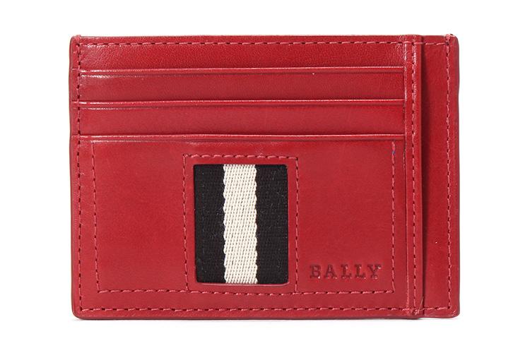 红色皮质黑白条纹卡夹
