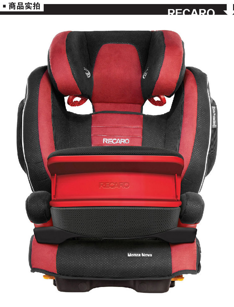 recaro/瑞凯威 德国原装进口 儿童安全座椅 超级莫扎特