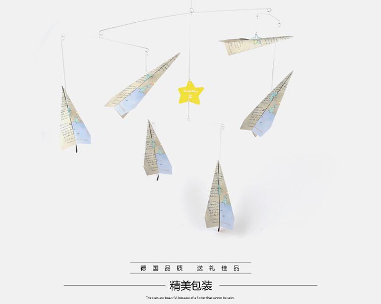 国Hape 小王子DIY折纸飞机风铃 宝宝益智创意 动手手工制作玩具