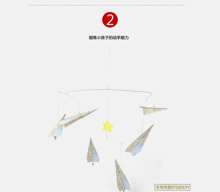 小王子diy折纸飞机