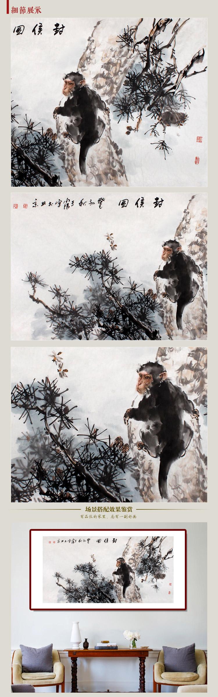 简单水墨国画写意动物