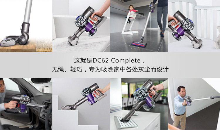 dyson vipi essay 1354k followers, 169 following, 313 posts - see instagram photos and videos from dyson (@dyson.