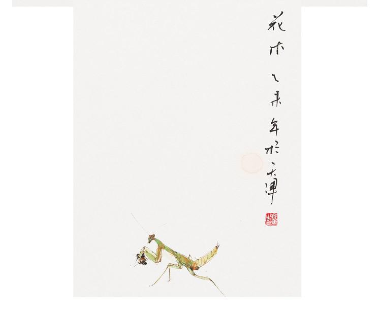 齐鲁《花木》中国画_纸本设色