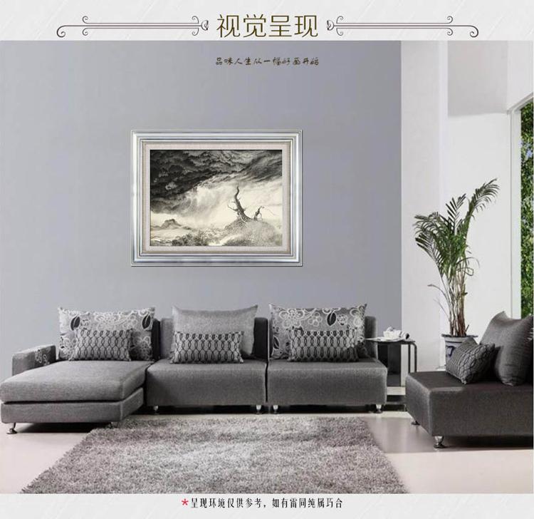 沙发钢笔手绘效果图