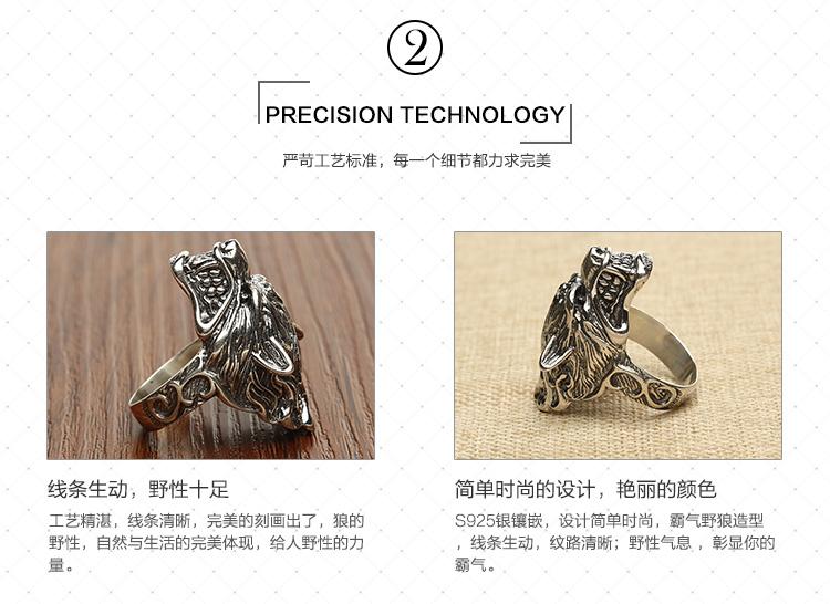 dhm/戴和美 精美雕刻男款霸气狼头s925戒指(狼头15*18mm)图片