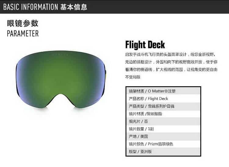 oakley ski goggles flight deck  oakley  oo7050-16