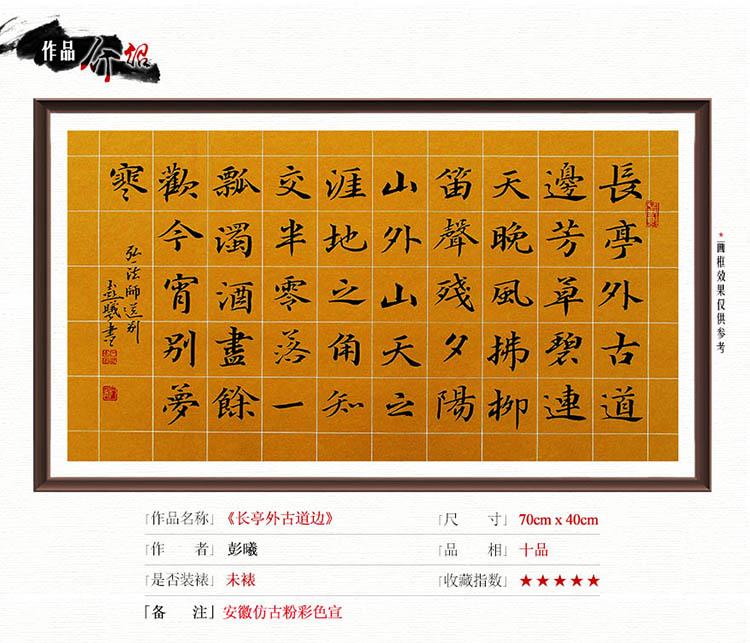 朴树《送别》:长亭外,古道边    t.people.com.