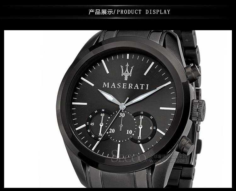 玛莎拉蒂maserati时尚三眼多功能计时男士石英腕表r8873612002