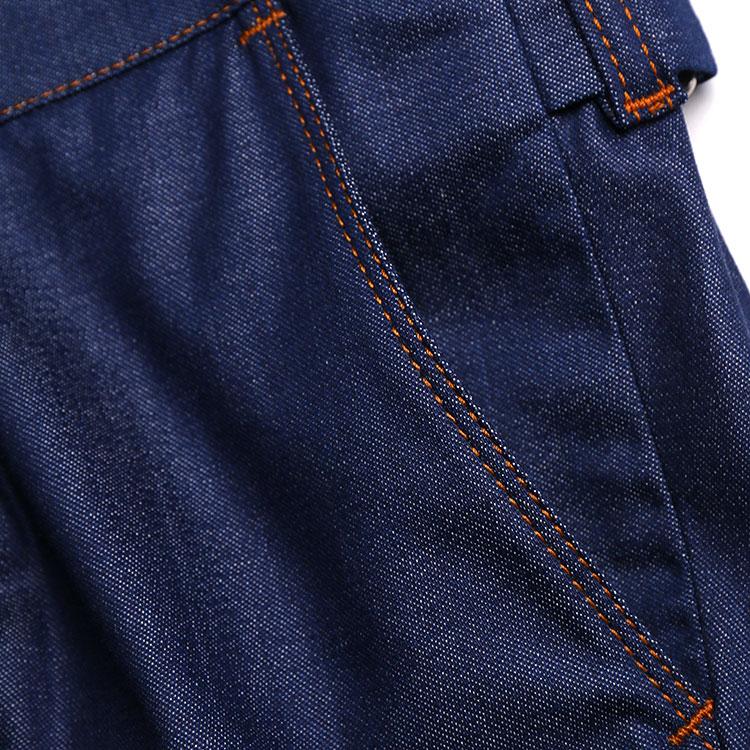 蓝色男士裤子
