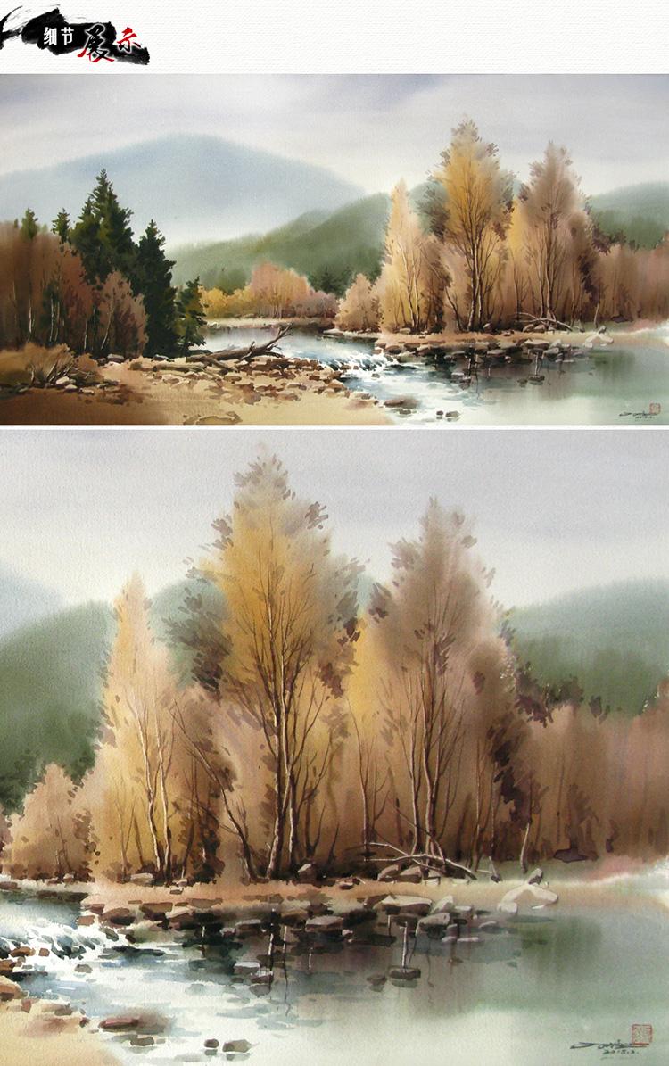 何路 水彩画 北方风景之五 风景
