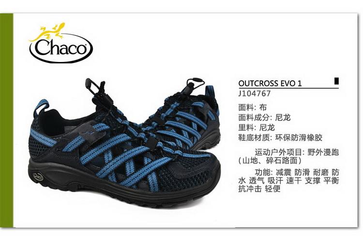 钉鞋囹�a_chaco鍑夐瀷,chaco的凉鞋属于什么等级?求大神帮助